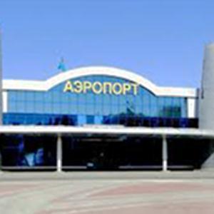 Аэропорты Сосногорска