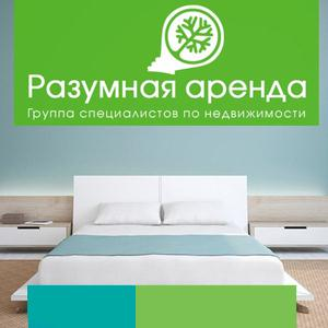 Аренда квартир и офисов Сосногорска