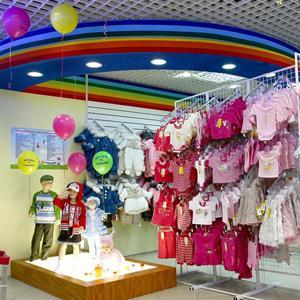 Детские магазины Сосногорска