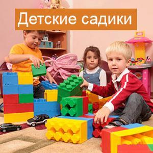 Детские сады Сосногорска