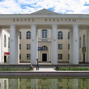 Дворцы и дома культуры Сосногорска