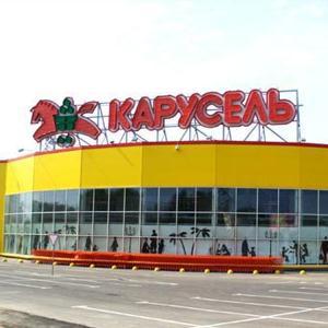 Гипермаркеты Сосногорска