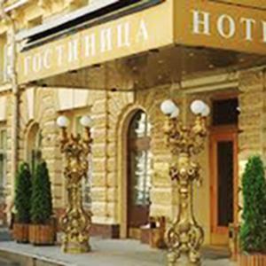 Гостиницы Сосногорска