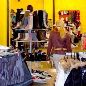 Магазины одежды и обуви Сосногорска