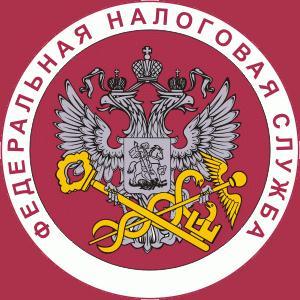 Налоговые инспекции, службы Сосногорска