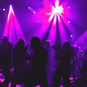 Ночные клубы Сосногорска