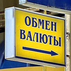 Обмен валют Сосногорска
