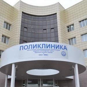 Поликлиники Сосногорска