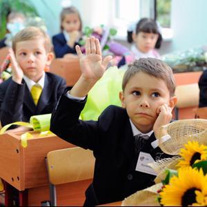 Школы Сосногорска