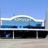Аэропорты в Сосногорске