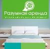 Аренда квартир и офисов в Сосногорске