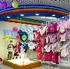 Детские магазины в Сосногорске