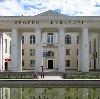 Дворцы и дома культуры в Сосногорске