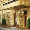 Гостиницы в Сосногорске