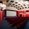 Кинотеатры в Сосногорске