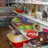Магазины хозтоваров в Сосногорске