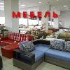 Магазины мебели в Сосногорске