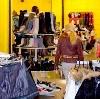 Магазины одежды и обуви в Сосногорске