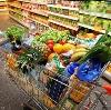 Магазины продуктов в Сосногорске