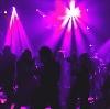 Ночные клубы в Сосногорске