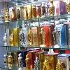 Парфюмерные магазины в Сосногорске