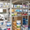 Строительные магазины в Сосногорске