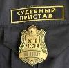 Судебные приставы в Сосногорске