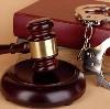 Суды в Сосногорске