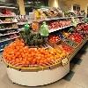 Супермаркеты в Сосногорске