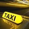 Такси в Сосногорске