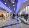 Торговые центры в Сосногорске