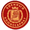 Военкоматы, комиссариаты в Сосногорске
