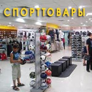 Спортивные магазины Сосногорска